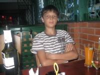 Богдан Гнатюк, 29 января 1996, Киев, id97270153