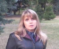 Лидия Евстратова, 26 августа 1977, Винница, id111261884