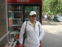 Татьяна Зыкова, 10 февраля , Новокузнецк, id112375260