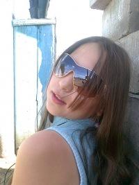 Илзира Шагиева, 26 мая , Казань, id118253561