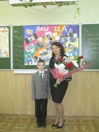 Марина Чижевкая, 29 июня 1988, Нижний Новгород, id66337196