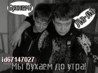 Влад Шарапов, 24 декабря 1996, Красноармейск, id67147027