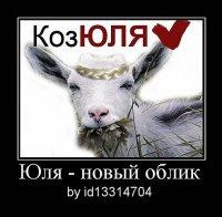 Fg Dgh, 28 апреля 1994, Могилев, id87113324