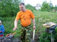 Дмитрий Лалыкин, 15 января , Санкт-Петербург, id88671500