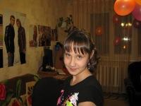 Катя Балеевских, 17 декабря , Ревда, id121415672