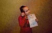 Екатерина Егорова, 10 февраля , Чебоксары, id125862322