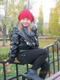 Ирина Кравченко, 4 июня , Старый Оскол, id103772864