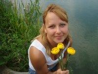 Наталья Чадова, 14 февраля , Кубинка, id110481332