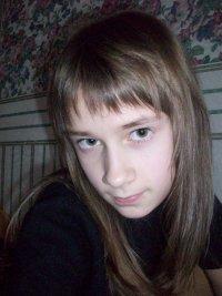 Мария Чибисова, 26 января 1996, Москва, id44648188