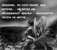 Екатерина Грушевская, 17 июля 1989, Бийск, id70833037