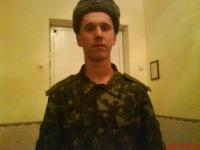 Сергій Ковальчук, 7 февраля , Коростень, id102035789