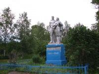 Николай Рылов, 19 января 1996, Дюртюли, id105093530