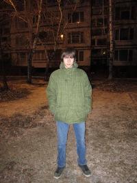 Егор Загорулько, Новокуйбышевск, id108638485