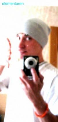 Robert Hoffman, 14 марта 1997, Усть-Ордынский, id108980360