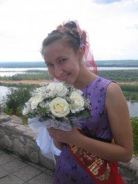 Татьяна Просоедова, 14 октября 1986, Самара, id12158719