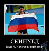 Ариф Гаджимагомедов