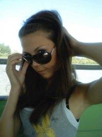 Екатерина Капранова, 18 апреля , Барнаул, id93945539