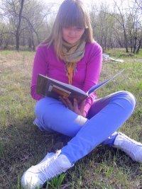 Юлия Тагирова, 23 августа , Смоленск, id97393191