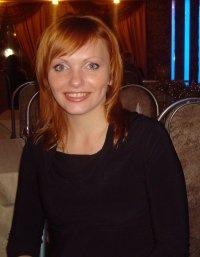 Галка Ольховская, 28 февраля 1985, Новосибирск, id111537808