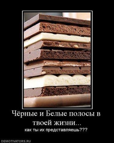 http://cs876.vkontakte.ru/u22785454/98896572/x_4d92d3b9.jpg