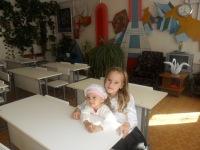 Ирина Григорьева, 25 сентября 1998, Краснокаменск, id101894134