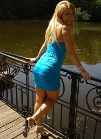 Мария Широкая