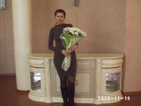 Тамара Литвинеко, 4 марта 1992, Прокопьевск, id117651589