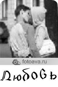 Аня Селиверстова, 28 июля 1985, Стерлитамак, id80909301