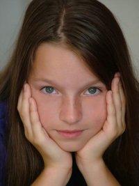 Алина Каминская, 13 сентября , Волгоград, id92945138