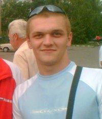 Влад Кулик, 9 марта , Черкассы, id93457458