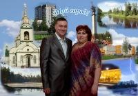 Дмитрий Демшин, 10 марта , Нягань, id100355462
