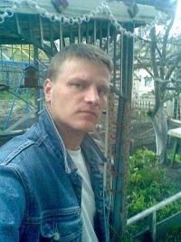 Роман Сарычев, 16 июня 1984, Нижний Новгород, id105093533