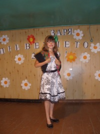 Лиза Новикова, 7 октября 1992, Магнитогорск, id115240524