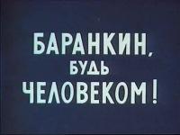 Александр Баранкин, 24 апреля 1995, Санкт-Петербург, id122795200