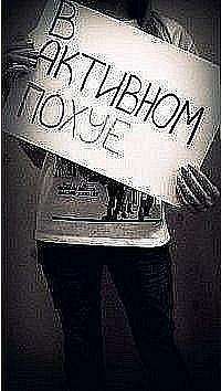 Фото на аву картинки с надписями