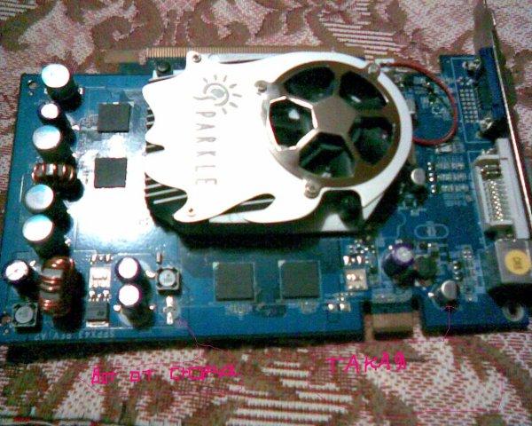 Видеокарта Geforce 6600 На Какую Заменить