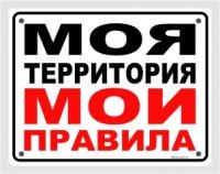 Пупсик Лов, 8 июня 1983, Луцк, id40120744