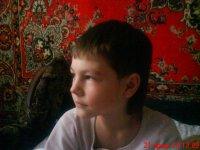 Никита Максаков, 1 января , Макеевка, id77927460