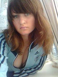 Александра Трифонова
