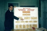 Виктор Копылов, Глубокое