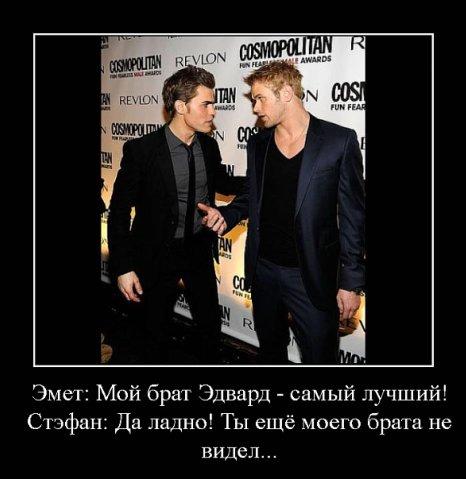 http://cs880.vkontakte.ru/u15288461/99443899/x_f90c632f.jpg