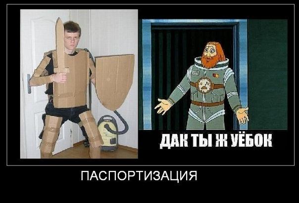 http://cs880.vkontakte.ru/u1964274/121747054/x_a6d22c61.jpg