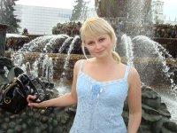 Светлана Анисимова, 4 августа , Москва, id46582658