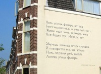 Анатолий Бабошин, 29 сентября 1992, Брянск, id34187455