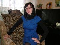 Маргарита Марченко, 22 сентября 1983, Днепропетровск, id47257974