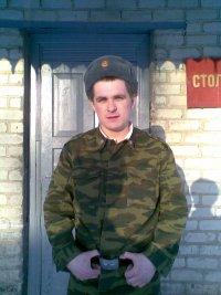 Иван Воробьев, 18 августа 1986, Санкт-Петербург, id70051497
