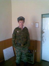 Юрий Малахов, 16 марта 1986, Белово, id80909305