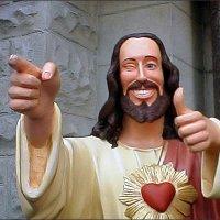 Jesus Christ, 23 мая , Одесса, id93329842