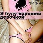 Ольга Волкова, 24 января 1986, Херсон, id74458616