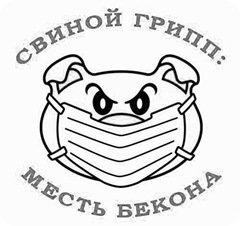 http://cs882.vkontakte.ru/u8676372/97899810/x_185e78a5.jpg